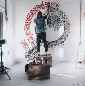 kalligrafia3