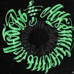 kalligrafia8